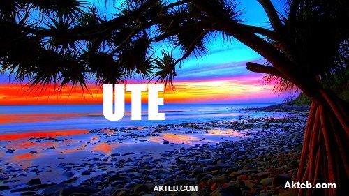 namen bilder Ute 1 - Namen bilder Ute