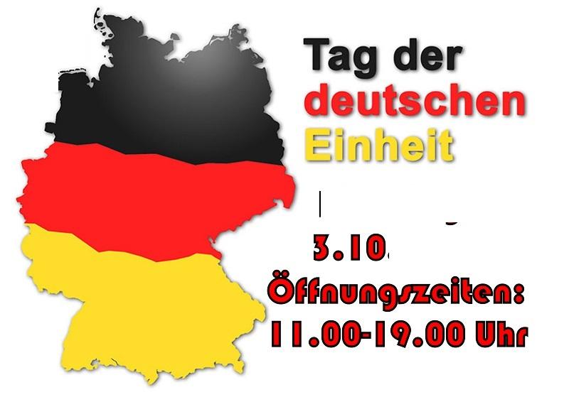 tag der deutschen einheit bilder 1 - Tag der deutschen einheit bilder