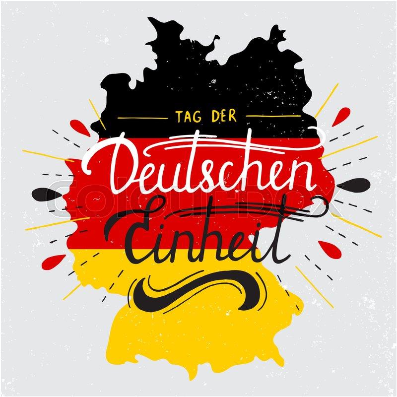 tag der deutschen einheit bilder 3 - Tag der deutschen einheit bilder