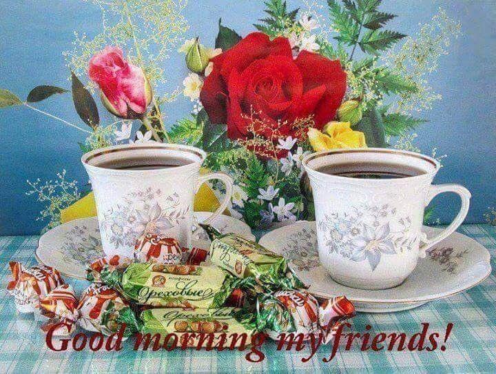 Guten morgen kaffee bilder kostenlos - Guten morgen kaffee bilder kostenlos