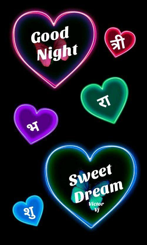 Bilder für eine gute nacht - Bilder für eine gute nacht