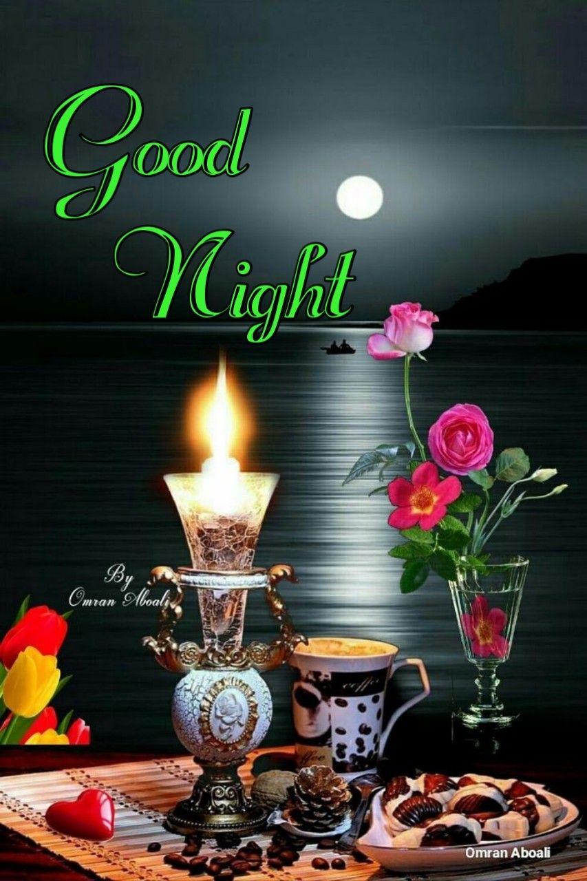 Gute nacht eule - Gute nacht eule