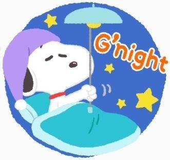 Lustig gute nacht sagen - Lustig gute nacht sagen