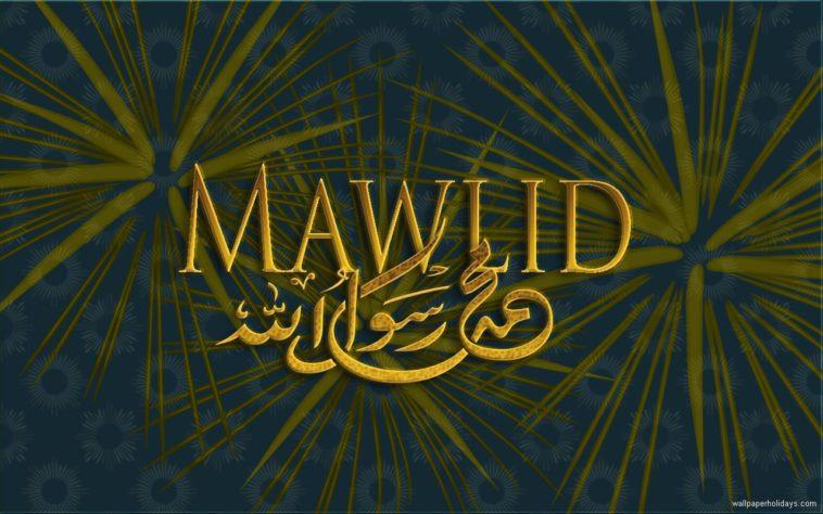 mawlid an nabi - Geburtstag des Propheten Mohammed bilder