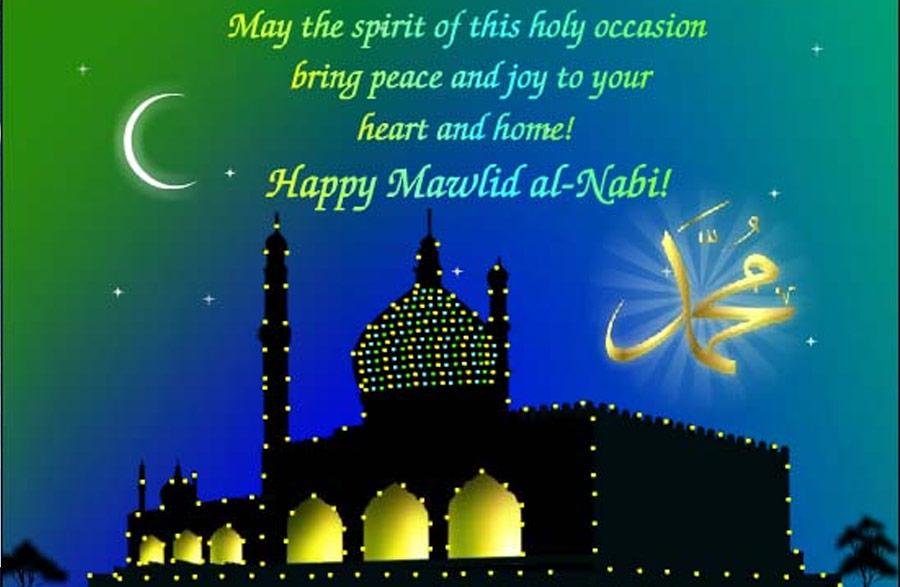 mawlid an nabi2 - Geburtstag des Propheten Mohammed bilder