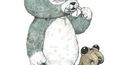 Animierte Gifs Katzen 390x220 - Animierte Gifs Katzen