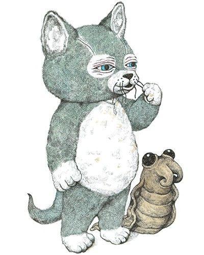 Animierte Gifs Katzen - Animierte Gifs Katzen