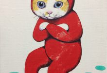 Funny Kitty Pics Bilder 220x150 - Funny Kitty Pics Bilder