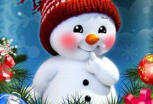 Guten Morgen, Weihnachten!