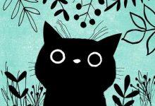 Katze Silhouette Kostenlos 220x150 - Katze Silhouette Kostenlos