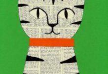 Katzen Set Gratis 220x150 - Katzen Set Gratis