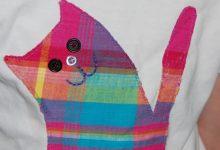 Pho Cat Bilder 220x150 - Pho Cat Bilder