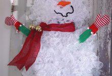 Weihnachten Handy Bilder 220x150 - Weihnachten Handy Bilder
