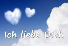 Bilder Ich Liebe Dich 220x150 - Bilder Ich Liebe Dich