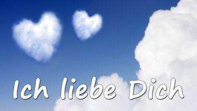 Bilder Ich Liebe Dich 390x220 - Bilder Ich Liebe Dich