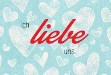 Bilder Mit Ich Liebe Dich 220x150 - Bilder Mit Ich Liebe Dich