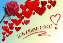 Ich Liebe Dich Bilder Lustig 220x150 - Ich Liebe Dich Bilder Lustig