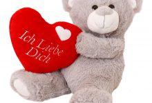 Schöne Bilder Ich Liebe Dich 220x150 - Schöne Bilder Ich Liebe Dich
