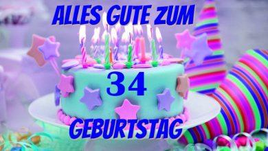 Alles Gute Zum 34 Geburtstag  390x220 - Alles Gute Zum 34 Geburtstag