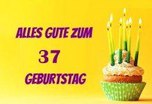 Alles Gute Zum 37 Geburtstag 220x150 - Alles Gute Zum 37 Geburtstag