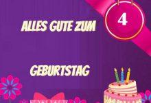 Alles Gute Zum 4 Geburtstag 220x150 - Alles Gute Zum 4 Geburtstag