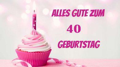 Alles Gute Zum 40 Geburtstag  390x220 - Alles Gute Zum 40 Geburtstag