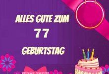 Alles Gute Zum 77 Geburtstag  220x150 - Alles Gute Zum 77 Geburtstag