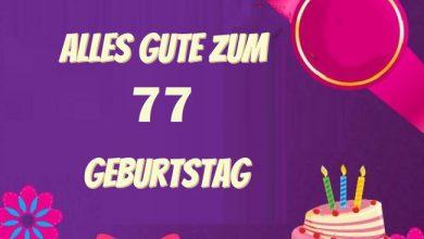 Alles Gute Zum 77 Geburtstag  390x220 - Alles Gute Zum 77 Geburtstag