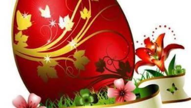 Liebe Grüße Zu Ostern 390x220 - Liebe Grüße Zu Ostern
