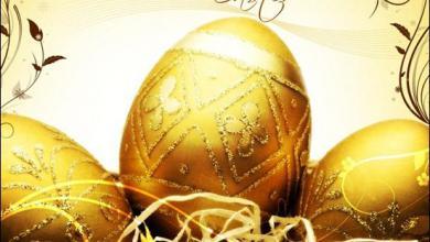 Lustige Ostergrüße Sprüche 390x220 - Lustige Ostergrüße Sprüche