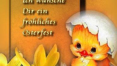 Ostern Bilder 390x220 - Ostern Bilder