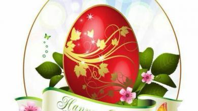 Osterwünsche Für Kinder 390x220 - Osterwünsche Für Kinder