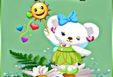 Freundliche Grüsse Und Einen Schönen Tag 220x150 - Freundliche Grüsse Und Einen Schönen Tag