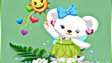 Freundliche Grüsse Und Einen Schönen Tag 390x220 - Freundliche Grüsse Und Einen Schönen Tag