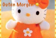 Guten Tag Meine Liebe 220x150 - Guten Tag Meine Liebe