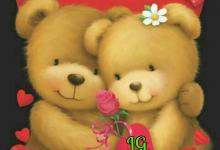 Schönen Tag Wünschen 220x150 - Schönen Tag Wünschen