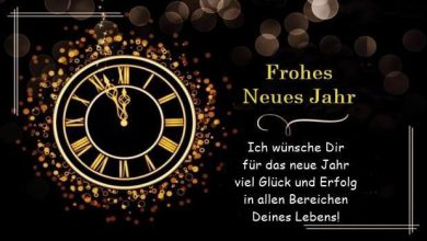 Frohes Neues Jahr 2020 whatsapp