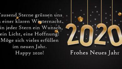 Glückwunschkarte Silvester 2020 390x220 - Glückwunschkarte Silvester 2020