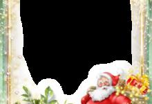 hubsche Santa Klausel Rahmenkarte 220x150 - hübsche Santa Klausel Rahmenkarte