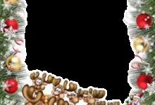schoner Santa Klausel Rahmen 220x150 - schöner Santa Klausel Rahmen